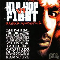 Hip Hop Fight Vol. 1 (2006)