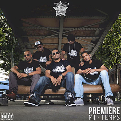 Mauritian All Stars - 1ere Mi-Temps (2015)