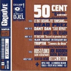 Groove Sampler Vol.73 2003