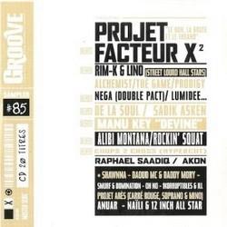 Groove Sampler Vol.85 (2004)