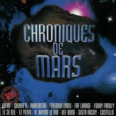 Chroniques De Mars Vol. 1 (1998)