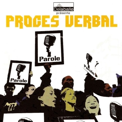 Procуs Verbal (2018)