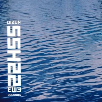 Dizun - 22H55 (2019)