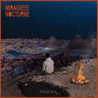 Pyrha - Mirage nocturne (2020)