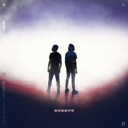 SNG & VICCI - Gogeta (2020)